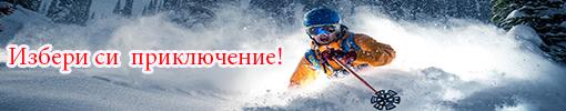 bulgariaskiresorts.com